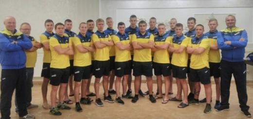 Ukraine U19 Coupe d'Europe